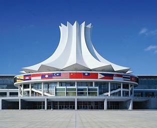 南宁国际会议展览公司通风空调系统采购项目